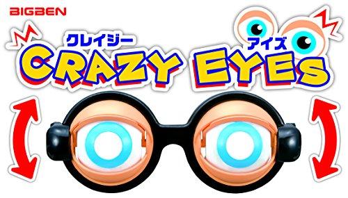 CRAZY EYES (クレイジーアイズ) 4940680400249 3枚目のサムネイル