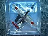日本陸海軍機大百科全国版 2010年8月11日号