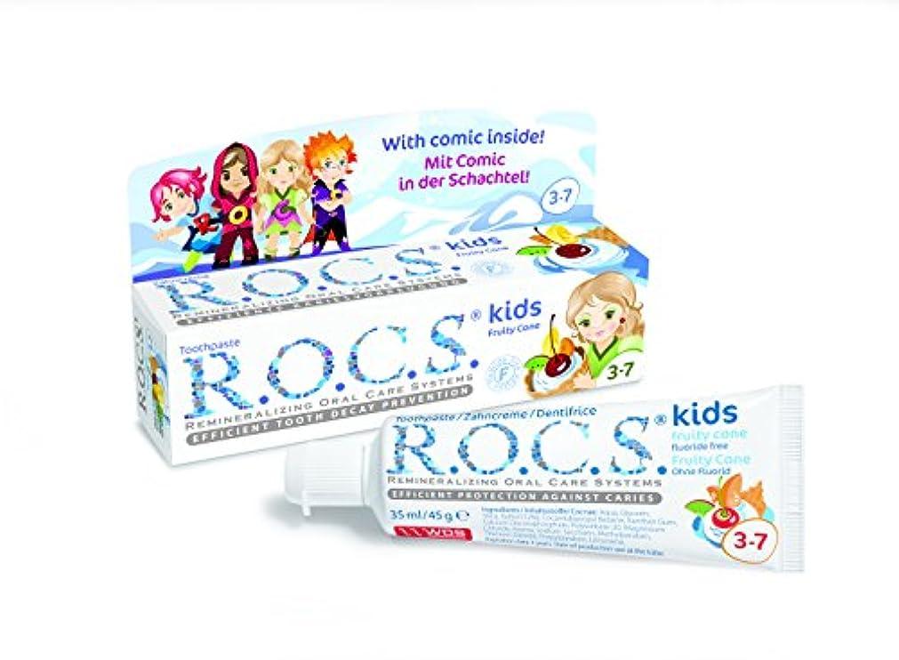 出くわす照らすディレクトリR.O.C.S. ロックス歯磨き粉 キッズフルーティコーン3?7歳用