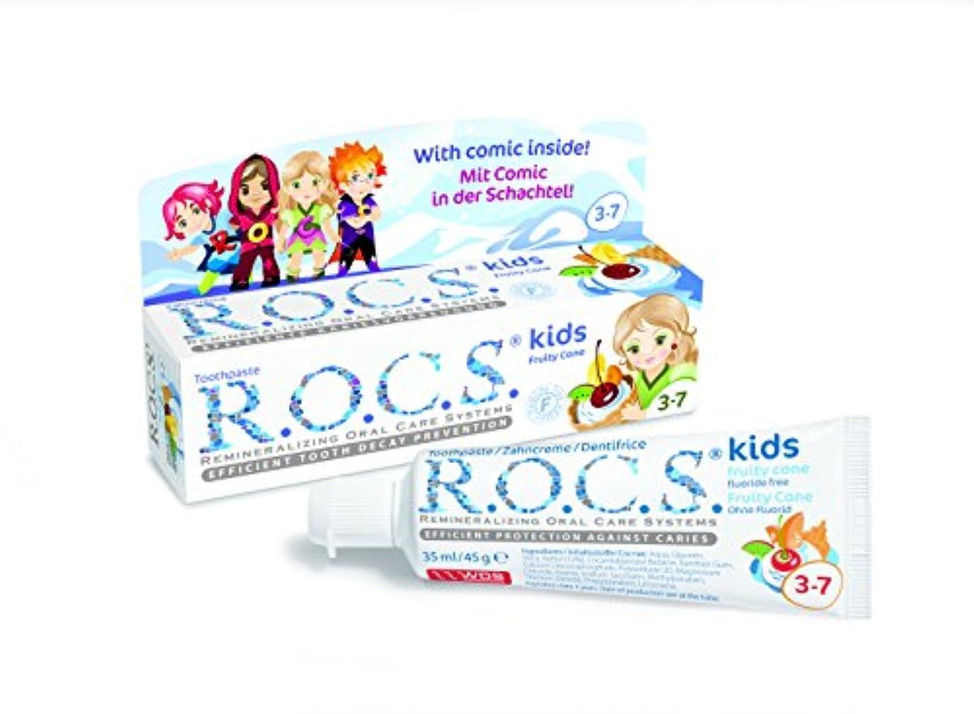 反発電極承認R.O.C.S. ロックス歯磨き粉 キッズフルーティコーン3?7歳用