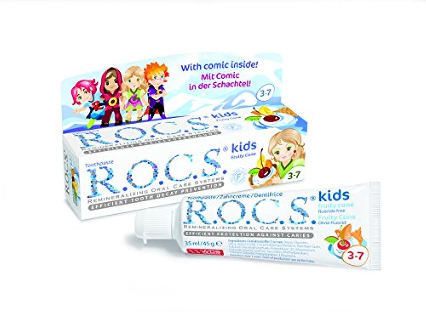 排除する簿記係段階R.O.C.S. ロックス歯磨き粉 キッズフルーティコーン3?7歳用