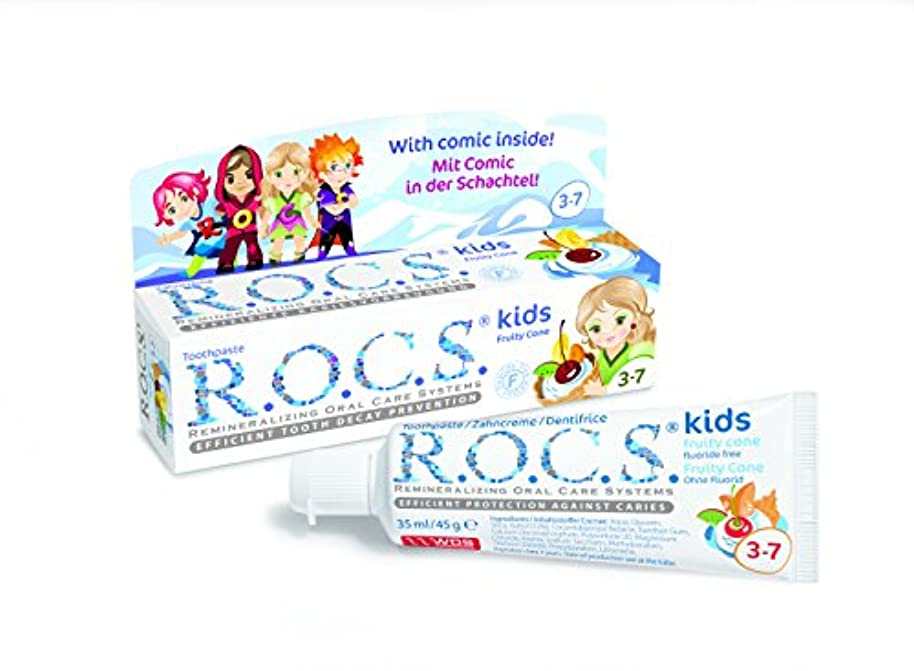 暗黙チャレンジ隣人R.O.C.S. ロックス歯磨き粉 キッズフルーティコーン3?7歳用