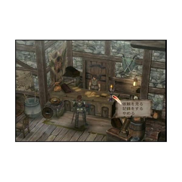 黄金の絆 - Wiiの紹介画像6