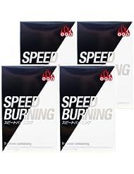スピードバーニング SPEED BURNING×4個