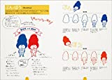 mizutamaさんのお絵描き大百科 画像