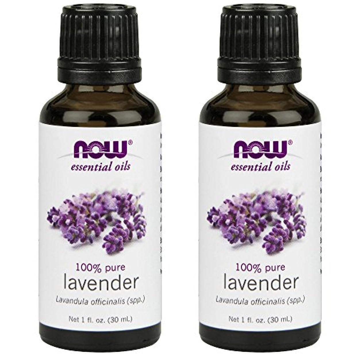 不健全ゲスト面倒エッセンシャルオイル ラベンダーオイル 30ml 2個セット ナウフーズ 並行輸入品 NOW Foods Essential Oils Lavender 1 oz Pack of 2