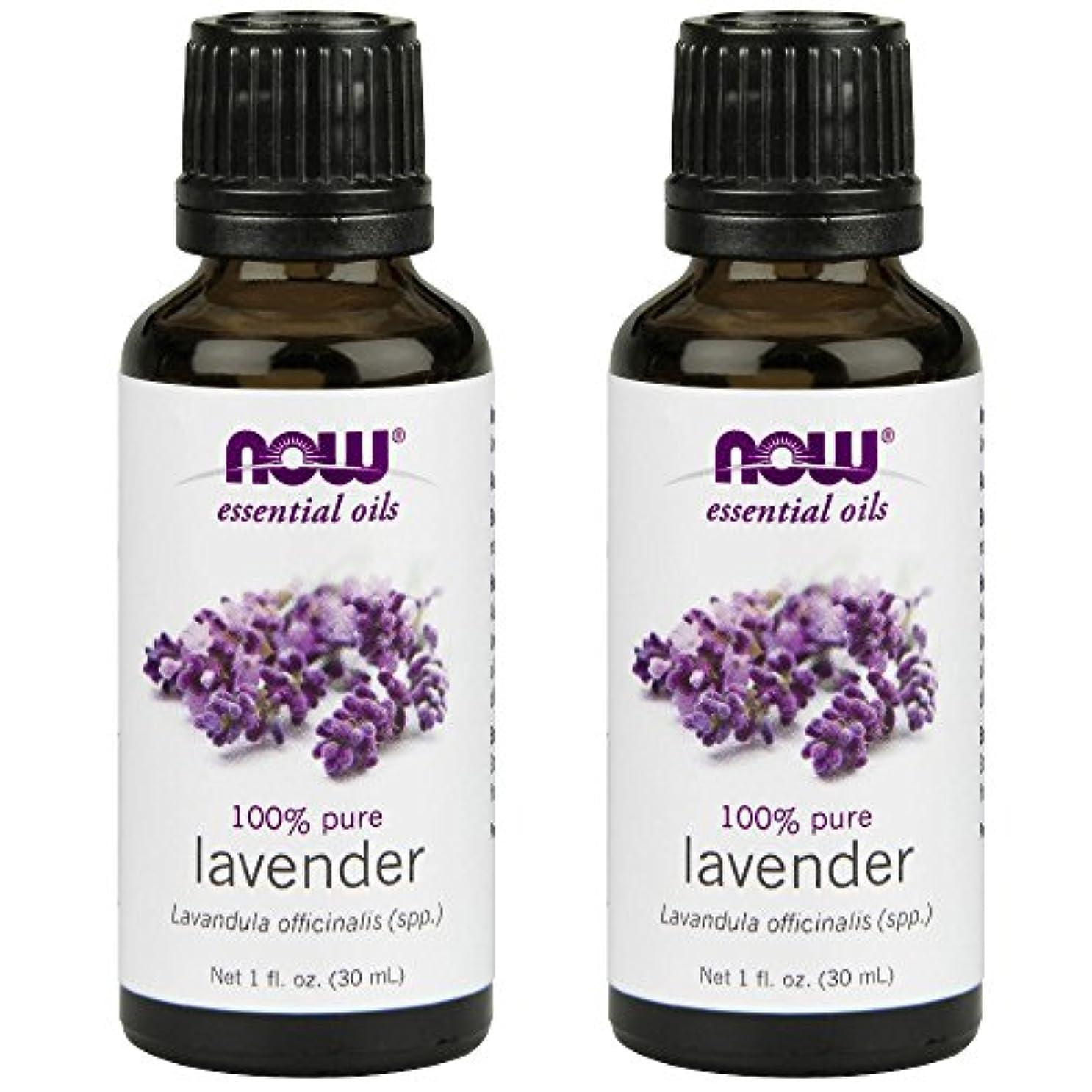 優れました作曲家金属エッセンシャルオイル ラベンダーオイル 30ml 2個セット ナウフーズ 並行輸入品 NOW Foods Essential Oils Lavender 1 oz Pack of 2