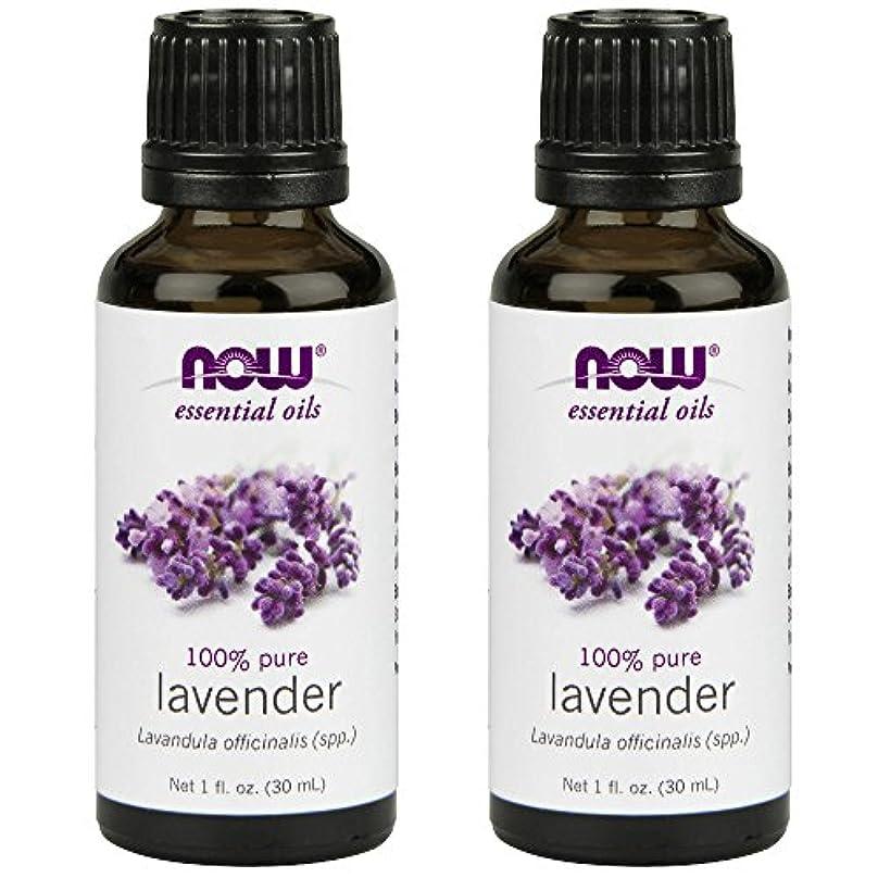 トランクライブラリ債務調停するエッセンシャルオイル ラベンダーオイル 30ml 2個セット ナウフーズ 並行輸入品 NOW Foods Essential Oils Lavender 1 oz Pack of 2