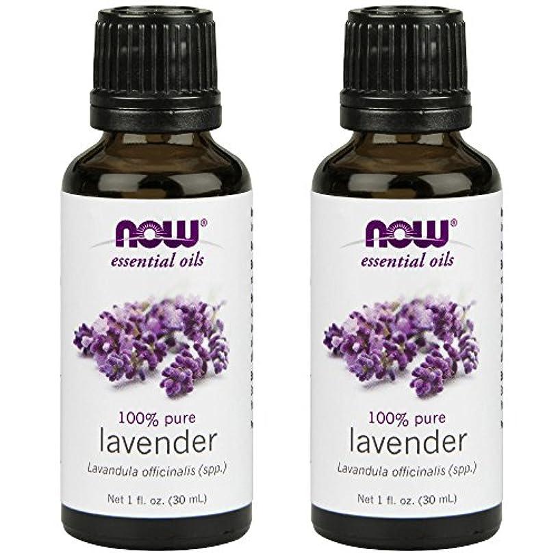 バウンス眠る知覚できるエッセンシャルオイル ラベンダーオイル 30ml 2個セット ナウフーズ 並行輸入品 NOW Foods Essential Oils Lavender 1 oz Pack of 2