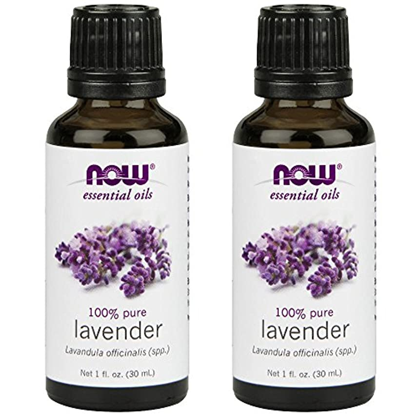 テレビ局小道具人エッセンシャルオイル ラベンダーオイル 30ml 2個セット ナウフーズ 並行輸入品 NOW Foods Essential Oils Lavender 1 oz Pack of 2