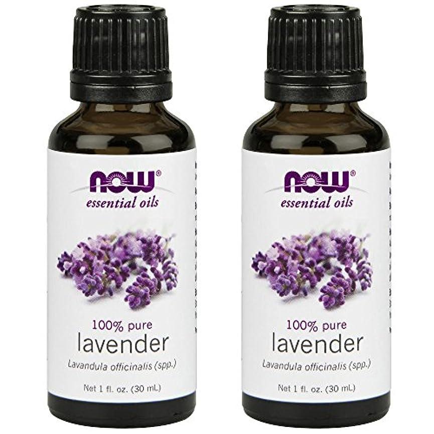 触覚省拮抗エッセンシャルオイル ラベンダーオイル 30ml 2個セット ナウフーズ 並行輸入品 NOW Foods Essential Oils Lavender 1 oz Pack of 2