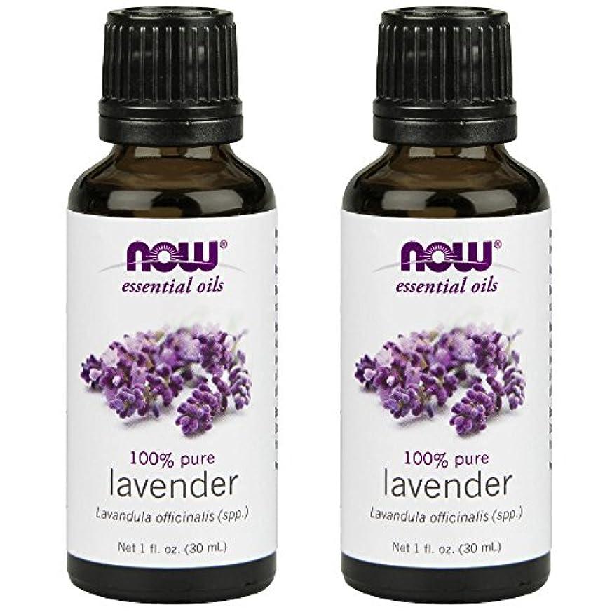 晴れ非難する受け皿エッセンシャルオイル ラベンダーオイル 30ml 2個セット ナウフーズ 並行輸入品 NOW Foods Essential Oils Lavender 1 oz Pack of 2