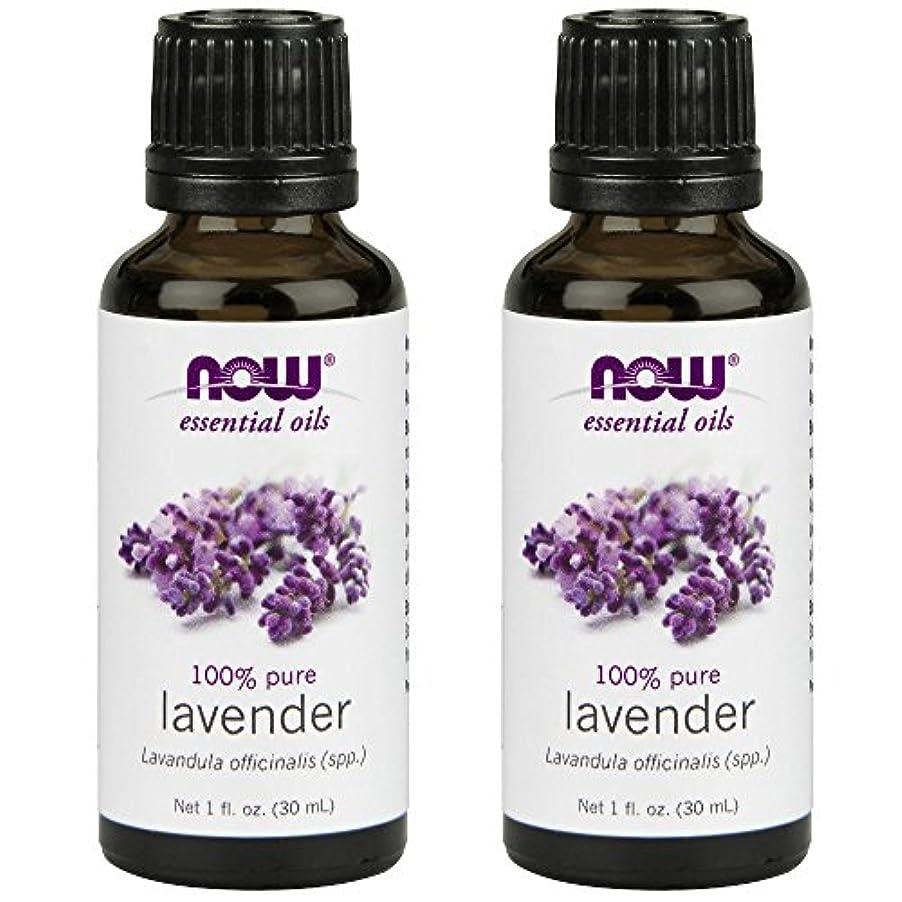 組み合わせアコー急いでエッセンシャルオイル ラベンダーオイル 30ml 2個セット ナウフーズ 並行輸入品 NOW Foods Essential Oils Lavender 1 oz Pack of 2