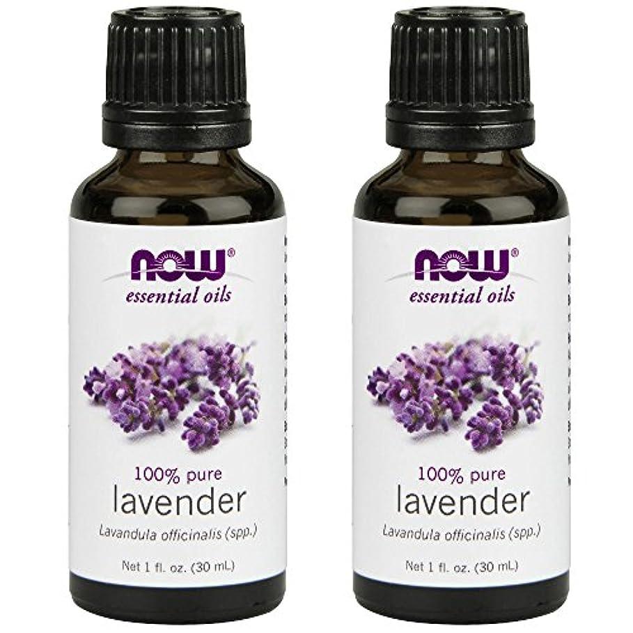 表面的な極貧郵便エッセンシャルオイル ラベンダーオイル 30ml 2個セット ナウフーズ 並行輸入品 NOW Foods Essential Oils Lavender 1 oz Pack of 2
