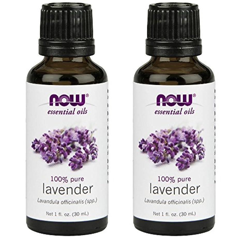浅い盲目ディーラーエッセンシャルオイル ラベンダーオイル 30ml 2個セット ナウフーズ 並行輸入品 NOW Foods Essential Oils Lavender 1 oz Pack of 2