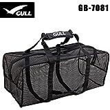 GULL(ガル) アクティブメッシュバッグ III  GB-7081  ダイビングメッシュバッグ