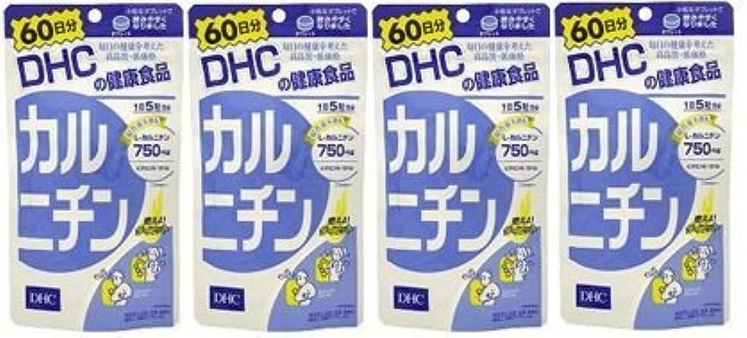 資料タイト区【???便】DHC カルニチン 60日分(300粒)×4個セット