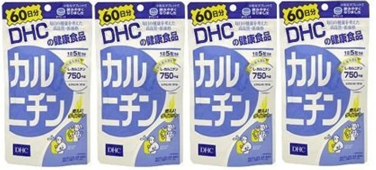 葡萄不振持つ【???便】DHC カルニチン 60日分(300粒)×4個セット
