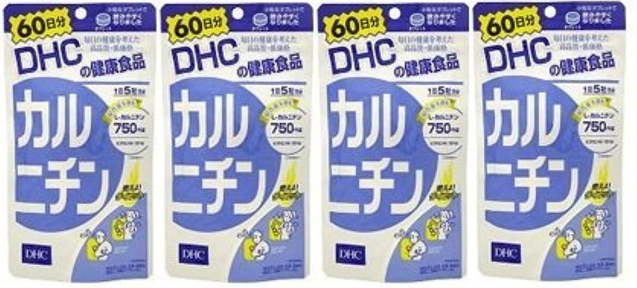 旅行代理店思慮深い予報【???便】DHC カルニチン 60日分(300粒)×4個セット