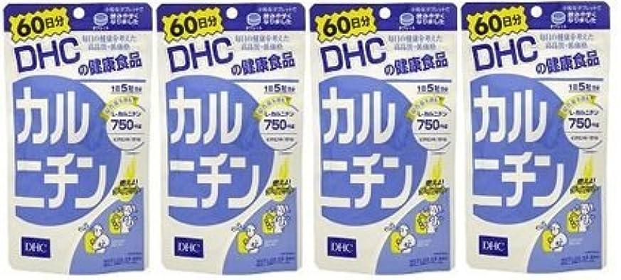 【???便】DHC カルニチン 60日分(300粒)×4個セット