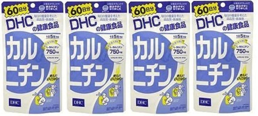 熟達狂信者カジュアル【???便】DHC カルニチン 60日分(300粒)×4個セット