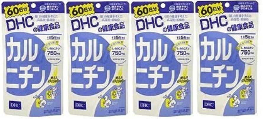 ネブソビエトトリクル【???便】DHC カルニチン 60日分(300粒)×4個セット