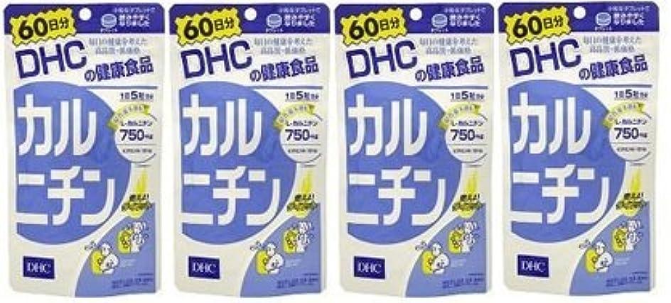 より良い大事にする骨折【???便】DHC カルニチン 60日分(300粒)×4個セット