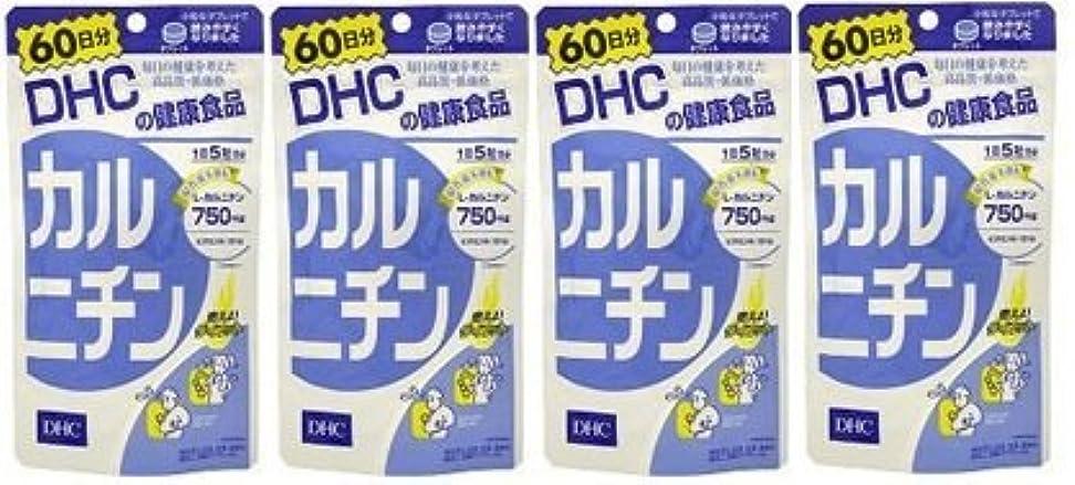 協力的ネックレス怒っている【???便】DHC カルニチン 60日分(300粒)×4個セット