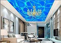 Sproud 天井 3 D 天井壁画壁紙水波の写真壁画スカイルーム 300 Cmx 210 Cm リビングの天井の壁紙をカスタマイズする