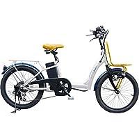 Airbike 電動アシスト自転車 20インチ トルクセンサー式 型式認定モデル 459 (ホワイト)