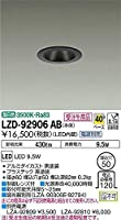 DAIKO LEDダウンライト (LED内蔵) 電源別売 温白色 3500K 埋込穴Φ50 LZD92906AB ※受注生産品