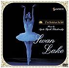 チャイコフスキー:バレエ「白鳥の湖」全2幕