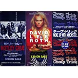 MOTLEY CRUE DAVID LEE ROTH CHEAP TRICK ポスター 18_10