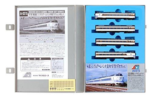 Nゲージ A0315 781系・新塗装・シングルアームパンタ特急「すずらん」4両セット