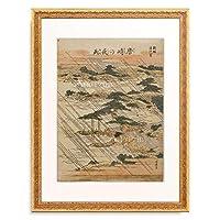 葛飾北斎 Katsushika Hokusai 「新板近江八景 唐崎の夜雨」 額装アート作品