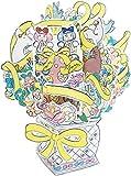 サンリオ(Sanrio) ふたりぼんちゃん 花びん P 3504