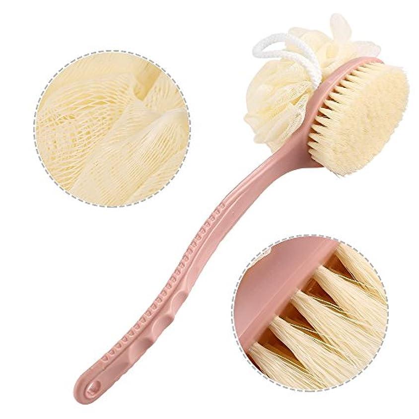 さようならインシュレータ育成ボディブラシ シャワーブラシ 2in1お風呂ブラシ カーブしている長柄 ボディウォッシュボール 体洗い ブラシ 背中ニキビ 毛穴洗浄 角質除去 柔らか 長柄 ピンク