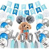 ブルーとシルバー 犬 誕生日パーティー用品 – シルバーワフ バルーンバナー ハッピーバースデーバナー ラテックスバルーン20個 ティッシュポンポン9個 タッセル 15個 キラキラの誕生日リボンタイと帽子 ペット犬 子犬 誕生日デコレーション用