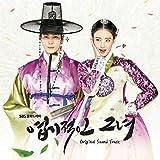 猟奇的な彼女 OST (SBS月火ドラマ)