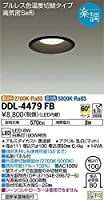 大光電機(DAIKO) LEDダウンライト (LED内蔵) LED 8W 電球色 2700K 昼白色 5000K DDL-4479FB