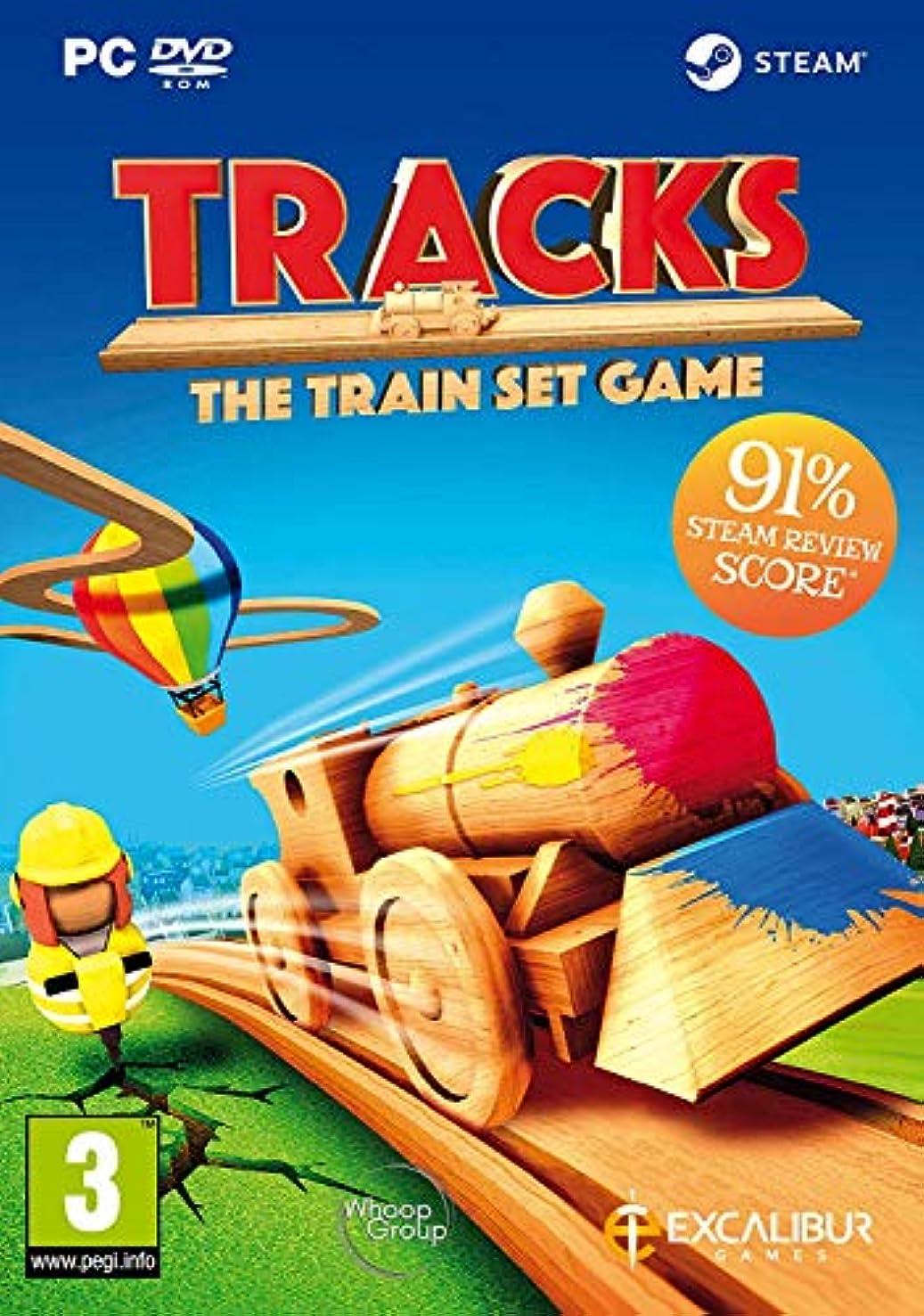 機械的ホステス逆さまにTracks - The Train Set Game (PC DVD) (輸入版)