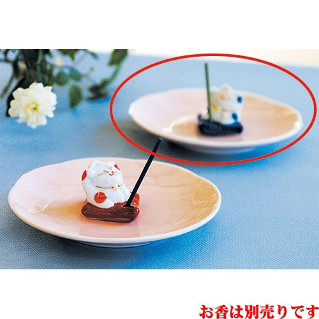 狂信者仕出しますボア香皿 ザブトンネコ 香皿 ブルー [R12.5xH4cm] プレゼント ギフト 和食器 かわいい インテリア