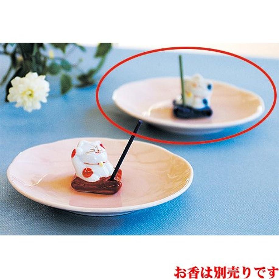 料理をする買い手石炭香皿 ザブトンネコ 香皿 ブルー [R12.5xH4cm] プレゼント ギフト 和食器 かわいい インテリア