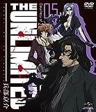THE UNLIMITED 兵部京介 05 DVD初回限定版[DVD]