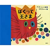 純一REAL vol.7 (光彩コミックス)