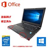 訳あり【Microsoft Office 2016搭載】【Win 10搭載】Panasonic Let's note AX3/第四世代Core i5-4300U 1.9GHz/メモリー4GB/SSD