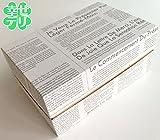 長方形のギフトボックス(英字・グレー)約19.5×13×高さ8.5cm【プレゼント用スクエアボックス 四角箱 フラワーベース】