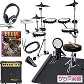 MEDELI メデリ 電子ドラム DD-502J/WH サクラ楽器オリジナル アンプ&マットセット