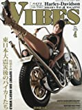 VIBES (バイブズ) 2017年 4月号 [雑誌]