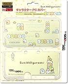 [任天堂ライセンス商品]new2DSLL用キャラクターPCカバー for newニンテンドー2DSLL『すみっコぐらし (すみっコどんなコ?) 』
